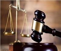 عقوبات تأديبية لـ3 مسئولين بالمركز القومي للسينما