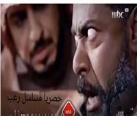 بالفيديو |«عندما يكتمل القمر».. مسلسل رعب سعودي يُثير الجدل