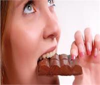 الشكولاتة تحميك من ارتفاع ضغط الدم