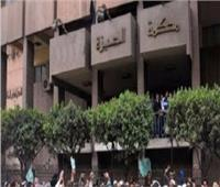السجن 6 سنوات لتاجر «الهيروين» بأوسيم