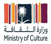 إطلاق 11 كيانا ثقافيا جديدا في السعودية خلال العام الجاري