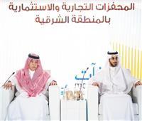  مجلس الغرف السعودية يناقش المحفزات التجارية والاستثمارية