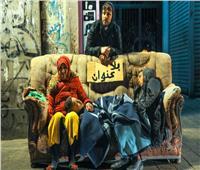 حاتم عمور يطلق كليب أغنية «بلا عنوان»