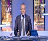 فيديو| أحمد موسي: علاقات مصر قوية بدول العالم