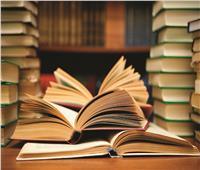 لمن يهدى الأدباء كتبهم؟!