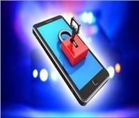 طرق تجنب قرصنة هاتفك الذكي وحمايته من الاختراق