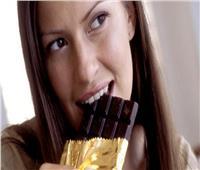 دراسة طبية: تناول الشوكولاتة «يوميا» يخفض الوزن وضغط الدم
