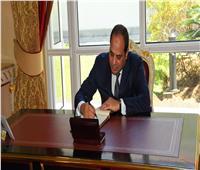 الرئيس السيسي يصدر 3 قرارات جمهورية جديدة