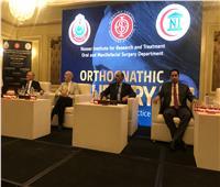 معهد ناصر يطلق المؤتمر الثاني لقسم جراحة الوجه والفكين
