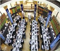 تباين مؤشرات البورصة في بداية التعاملات اليوم ٤ أبريل