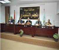 محافظ أسيوط يعلن الموافقة على تخصيص أراضي خدمية بالبداري