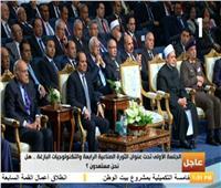 فيديو| الرئيس السيسي يشهد فعاليات المنتدى العالمي للتعليم العالي