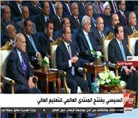 السيسي: نحتاج إلي تغيير ثقافة التعليم في مصر
