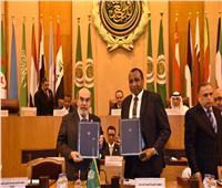 مذكرة تفاهم بين المنظمة العربية للتنمية الزراعية و«الفاو»