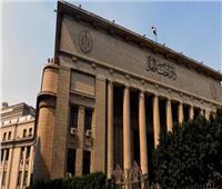 24 أبريل .. أولي جلسات إعادة محاكمة 47 متهمًا في «اقتحام قسم التبين»