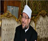 اليوم| وزير الأوقاف يلقي خطبة الجمعة عن «المسئولية» بالمرسي أبو العباس