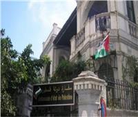 سفارة فلسطين بالقاهرة تحيي ذكرى «يوم الأرض»