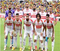 اليوم.. الزمالك يخوض مرانه الأول بالمغرب استعدادا لمواجهة حسنية أغادير