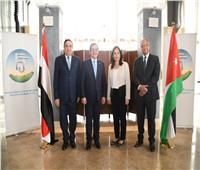 وزيرة الطاقة الاردنية : الغاز المصري دعم الروابط بين مصر والأردن