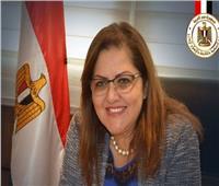 وزيرة التخطيط تشيد بدور البنك الإسلامي للتنمية في تمويل 158 مشروع بمصر