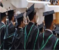 فيديو| التعليم العالي: منع إنشاء جامعة جديدة إلا باتفاقية مع الجامعات الكبرى في العالم