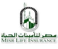 فرص عمل جديدة للشباب بـ «مصر لتأمينات الحياة».. تعرف عليها
