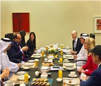 وزيرة السياحة تشارك فى جلسة للرؤساء المشاركين بالمنتدى الاقتصادى العالمى