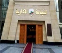إحالة 4 مسئولين بإدارة شرق شبرا الخيمة الصحية للمحاكمة
