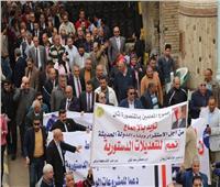 آلاف المعلمون يحتشدون لإعلان تأييدهم للتعديلات الدستورية