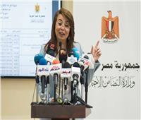 لليوم الخامس.. الفائزون بتأشيرات حج الجمعيات يسددون رسوم الحج