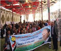 انطلاق مؤتمر المعلمين الداعم للتعديلات الدستورية بحضور 10 آلاف معلم