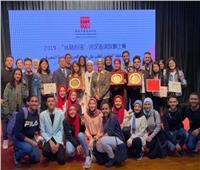 جامعة القاهرة تفوز بالمراكز الأولى بمسابقة «كأس السفير الصيني»