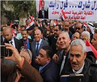 مسيرة حاشدة لـ 10 آلاف معلم لإعلان تأييدهم للتعديلات الدستورية