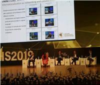 المنتدى العالمي للتعليم العالي والبحث العلمي يناقش تدويل التعليم