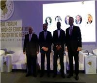 تفاصيل جلسة «التعليم عن بعد» في المنتدى العالمي للتعليم العالي