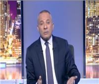 أحمد موسي يطالب بتسريح لاعبو الأهلي: «لا يستحقون ارتداء قميص النادي»
