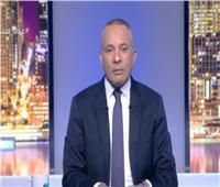 أحمد موسى لـ الزملكاوية: «عيب تشمتوا في الأهلي».. فيديو