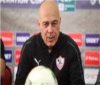جروس: الزمالك جاء إلى المغرب لحصد الثلاث نقاط أمام حسنية أغادير