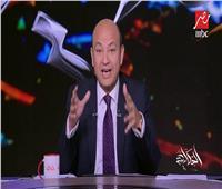 عمرو أديب: مصر بتغير نظام تعليمها.. وأقول للأهالي: اصبروا شوية وهتشوفوا