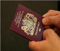 """بريطانيا تحذف """"الاتحاد الأوروبي"""" من جوازت السفر"""