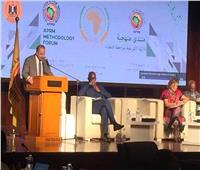 وزارة التخطيط تطلق المنتدى الأول للحوكمة والتنمية في أفريقيا