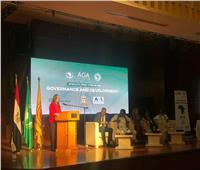 التخطيط تطلق مبادرة «الشبكة الأفريقية لمعاهد الإدارة»