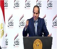 فيديو| تحيا مصر: 560 حضانة أطفال للمناطق الأكثر فقرا