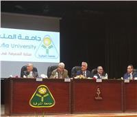 انطلاق فعاليات المؤتمر الدولي للعلوم الإنسانية بجامعة المنوفية