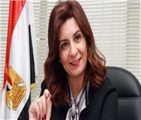 """وزيرة الهجرة ضيف برنامج """"مصر النهاردة"""".. الليلة"""