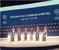 المشاط تشارك فى ختام المنتدى الإقتصادى العالمى حول الشرق الأوسط