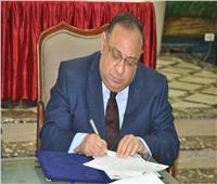 رئيس جامعة حلوان يدين حادث كمين النزهة الإرهابي