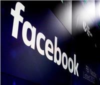 «فيسبوك» تريد إيصال الانترنت إلى أفريقيا عبر البحر