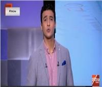 بالفيديو| حسام حداد يكشف تفاصيل تحدي «رقصة المثلث» على السوشيال ميديا