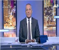 فيديو  أحمد موسى: 100 ألف شخص يعملون في العاصمة الإدارية يوميا
